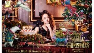 【歓喜】セブンイレブンでケーキ買うだけで安室奈美恵の歌が聴けるぞぉおおおおい! USA! USA! USA!
