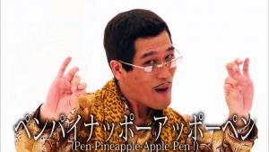 【極秘】知られざるピコ太郎の秘密9選 / 本名判明! 青森観光大使! PPAPペンパイナッポーアッポーペンで3700万円儲け!