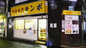 【朗報】シュタインズゲートに登場した牛丼屋がアルバイト募集してるぞ急げぇええええええ! 長髪・茶髪・耳ピアスOK!