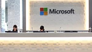【衝撃】可愛すぎる有能マイクロソフト女子社員「ちょまど」が絶大な人気 / 才色兼備で松屋が大好きな腐女子