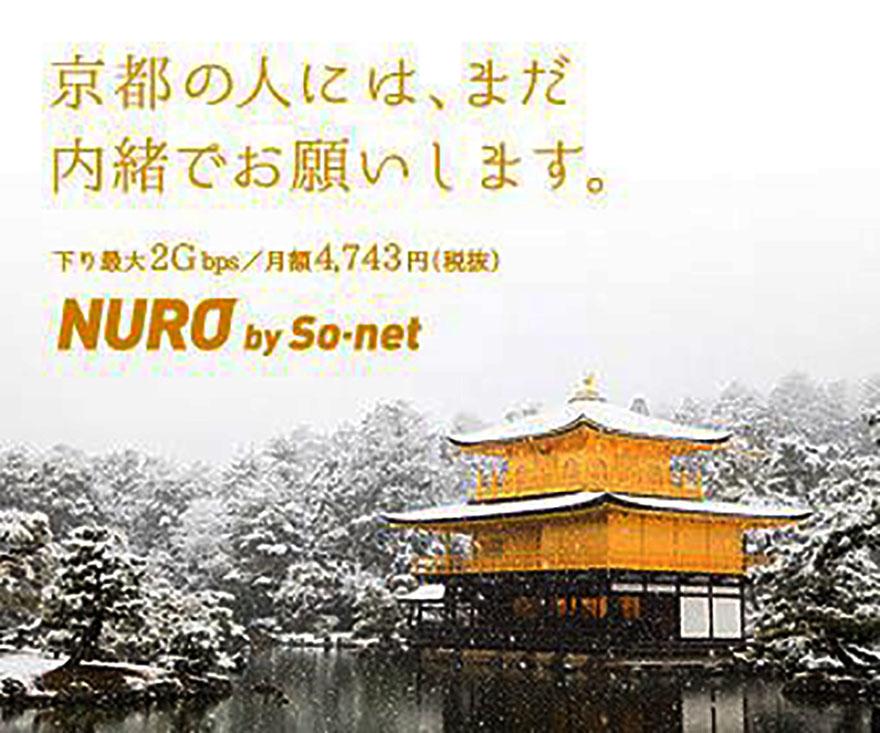 nuro-neko1