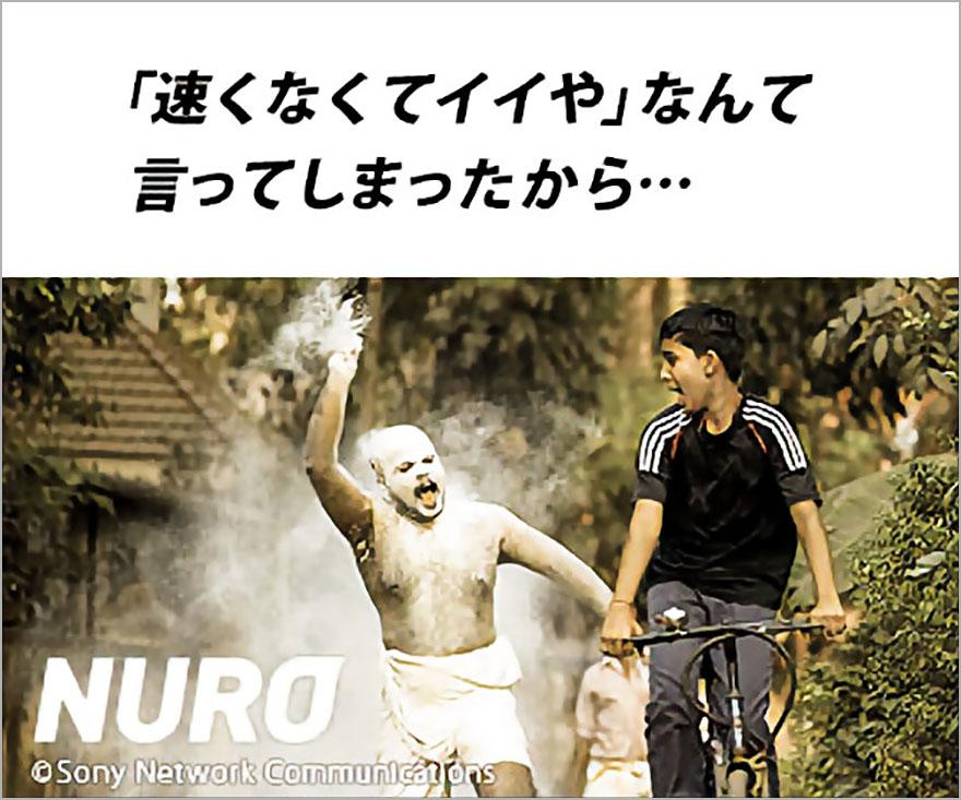 nuro-neko5