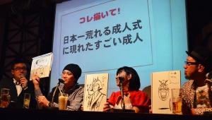 【意味不明】成田童夢と佐藤秀峰が漫画でガチバトル! カオスな「おえかき王座決定戦」が凄いぞ(笑)