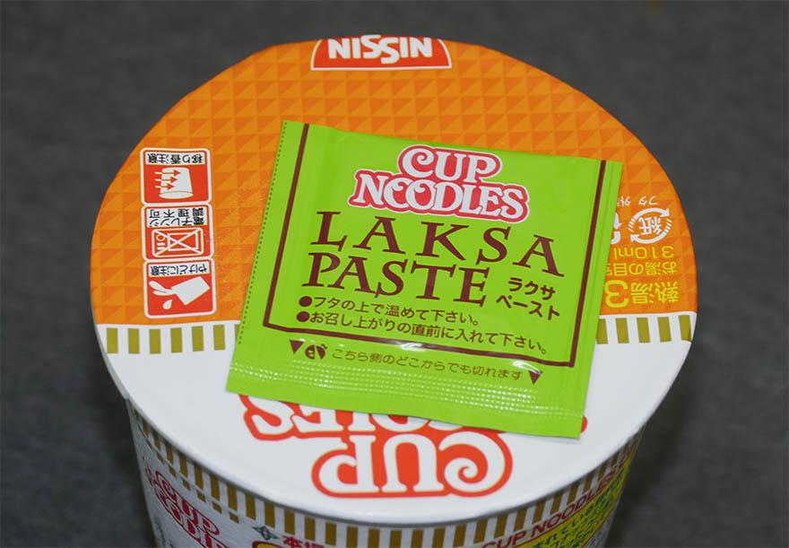cupnoodle-singapore-laksa3