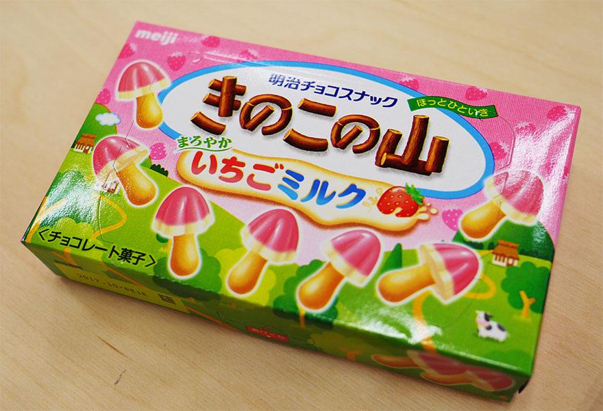 kinokonoyama-pink3