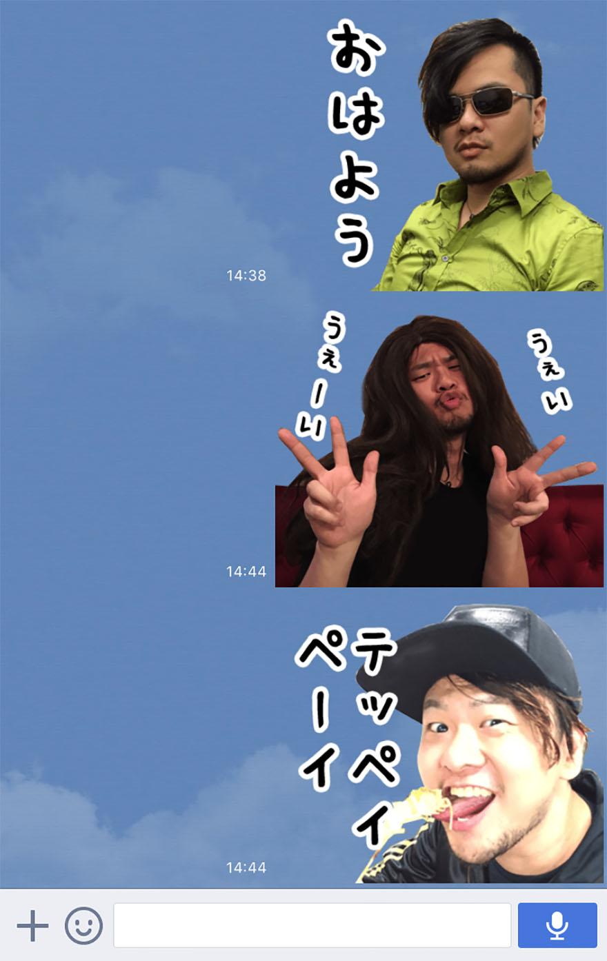 line-hachima1