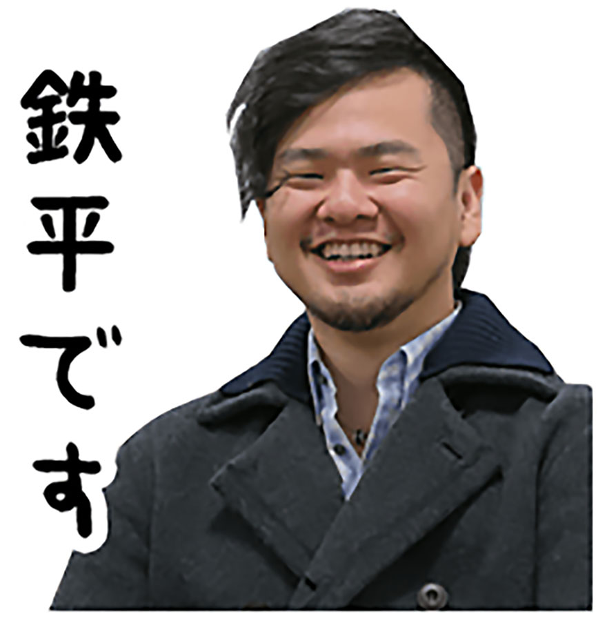 line-hachima8