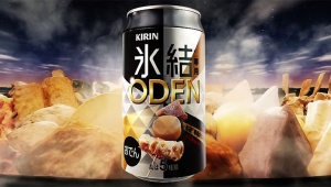【衝撃】キリン氷結がなぜか「おでん缶」を作ったぞ! まるで氷結のような氷結専用おでん(笑)