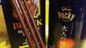 【最高】まさにウイスキー専用ポッキー! 美味すぎて無言になるほど極上すぎる件 / ポッキー 大人の琥珀