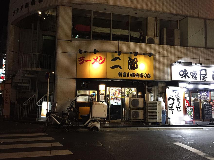 ramen-jiro-otakibashi12