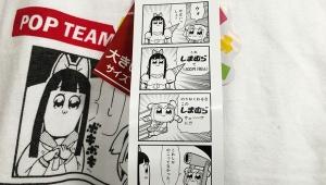 【大絶賛】漫画「ポプテピピック」しまむら限定Tシャツが即完売! 余ってても5Lサイズばかり / 再入荷しません