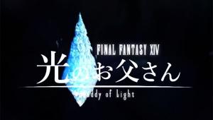 【衝撃】実話ドラマ「ファイナルファンタジーXIV 光のお父さん」最新予告動画が公開キターーーッ!