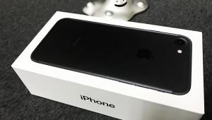 【衝撃事実】auのiPhone7を買ったら実質0円どころか「実質30600円」得した話