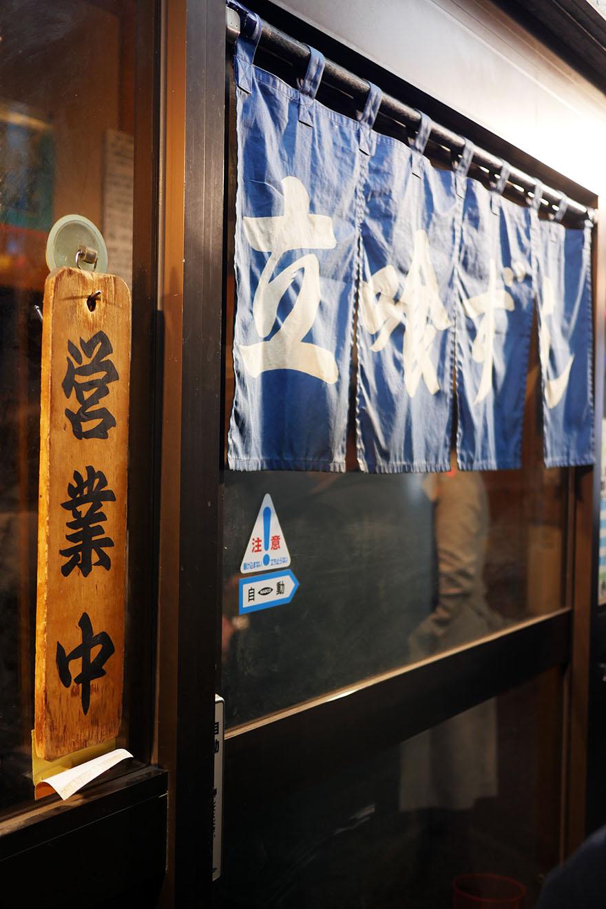 tsutsui5