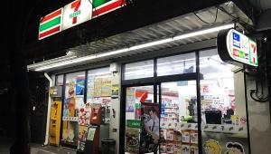 【セブンイレブン特集】タイのセブンイレブンで絶対に買うべき激ウマ食品ランキングベスト10