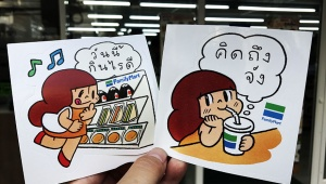 【衝撃】日本で生まれたタイのキャラクター・マムアンちゃんが絶大な人気 / ファミマとの大々的なコラボも