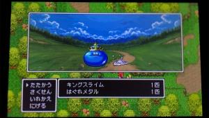 【DQXI裏技】ドラゴンクエストXI「はぐれメタルが出まくる島」が凄すぎる! 高確率で出現 / 10000ポイントGETで簡単レベルアップ