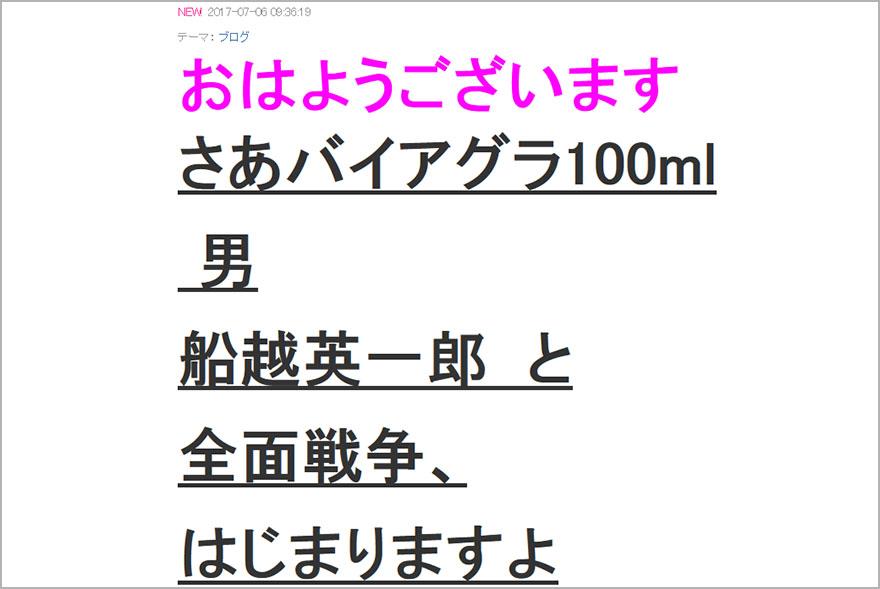 matsui-kazuyo-kawaii