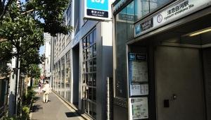 【衝撃事実】松居一代の潜伏先がついに判明 / 東京都江東区のあそこだった! ファミマや肉屋で買い物