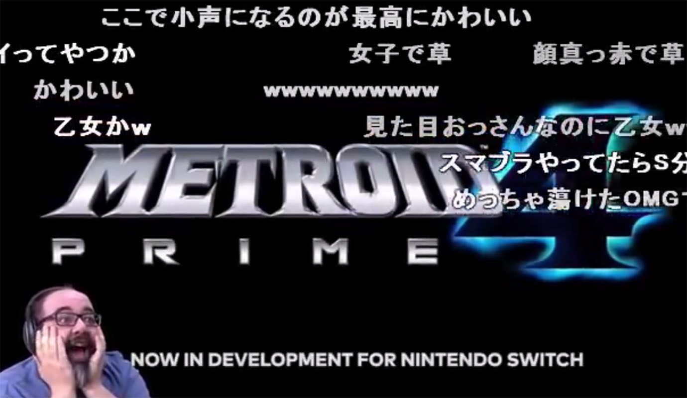 metroid-prime-4-nintendo-switch1