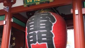 【衝撃事実】東京生まれの東京都民だけど一度も行ったことのない観光スポット10選