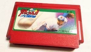 【大発表】野球マニアが語る! おもしろい野球ゲームはどれだ!! これだ! 野球ゲームのベストナインを発表!