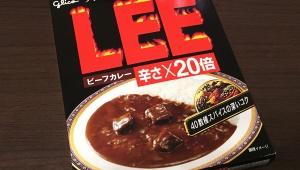 【激辛】有吉弘行が大絶賛するレトルトカレー「LEE」が激しくウマアァァァァイぞおおおおお! 本気でウマい