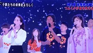 【炎上】24時間テレビで大事故! 偉人・阿久悠の詩を台無しにした「つんく♂」と歌手に猛烈批判 / 視聴者「メロディが頭に入ってこない」