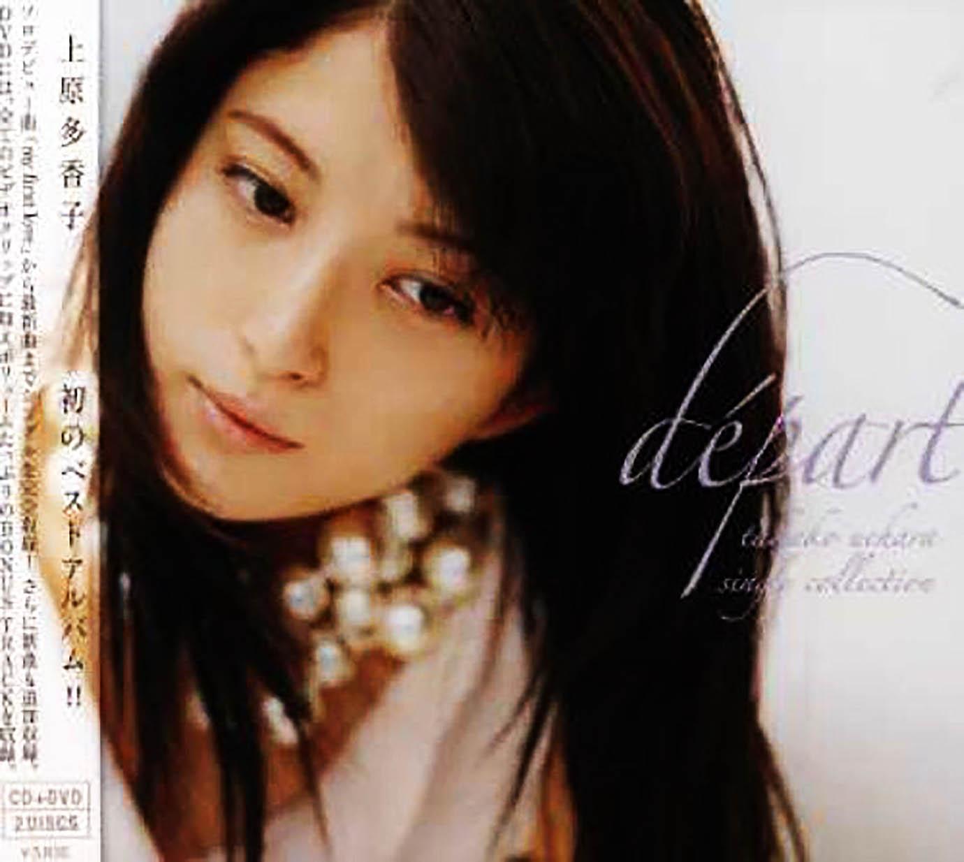 yehara-takako