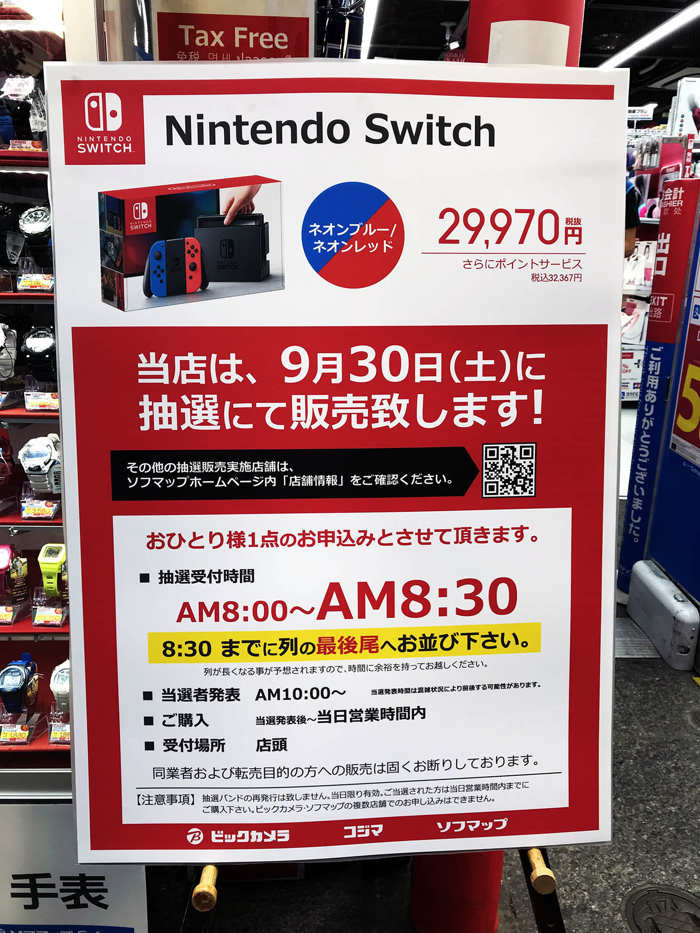 nintendo-switch2