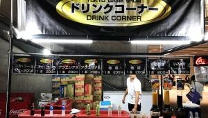 【必見】東京ゲームショウ会場でドリンクを買うと200円! 徒歩で数秒移動してエントランスで買うと120~160円で買えるぞ(笑)