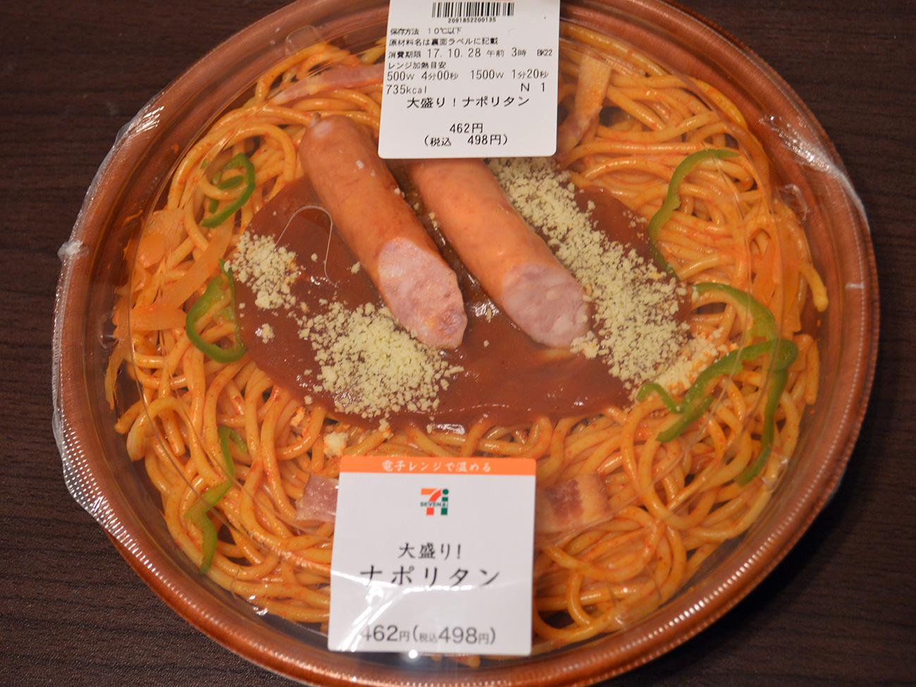 ariyoshi-pasta_01