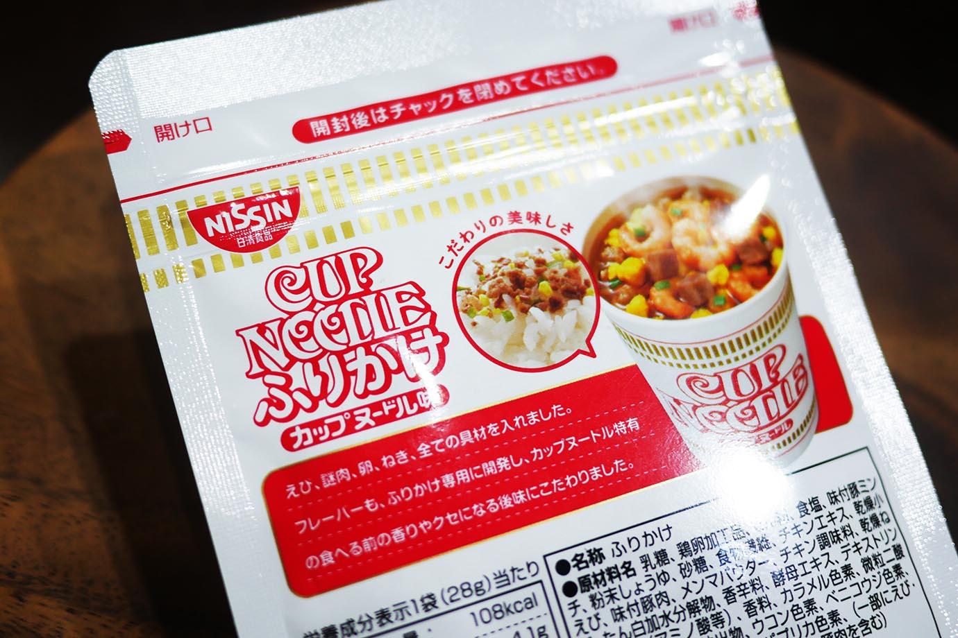 cup-noodles-furikake3