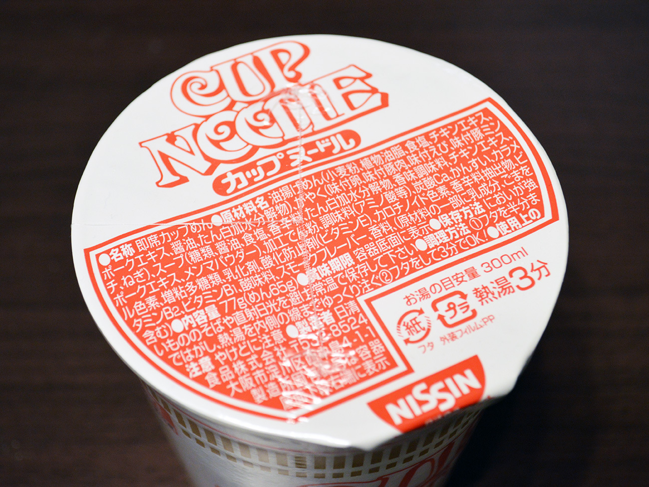 cupnoodle_02