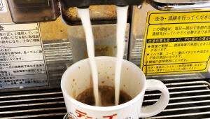 【裏技】ファミレスのドリンクバーで濃厚で苦いホットコーヒーを飲む方法