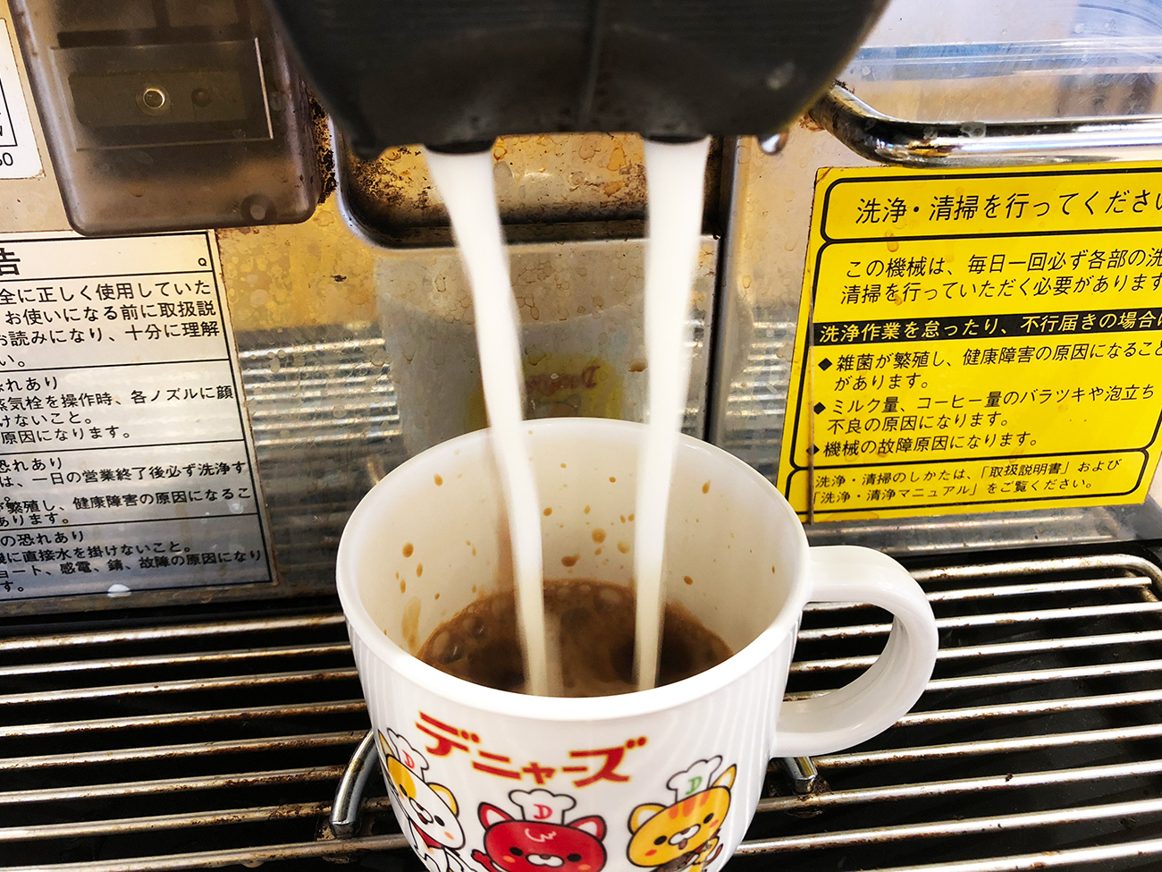 noukou-coffee_03