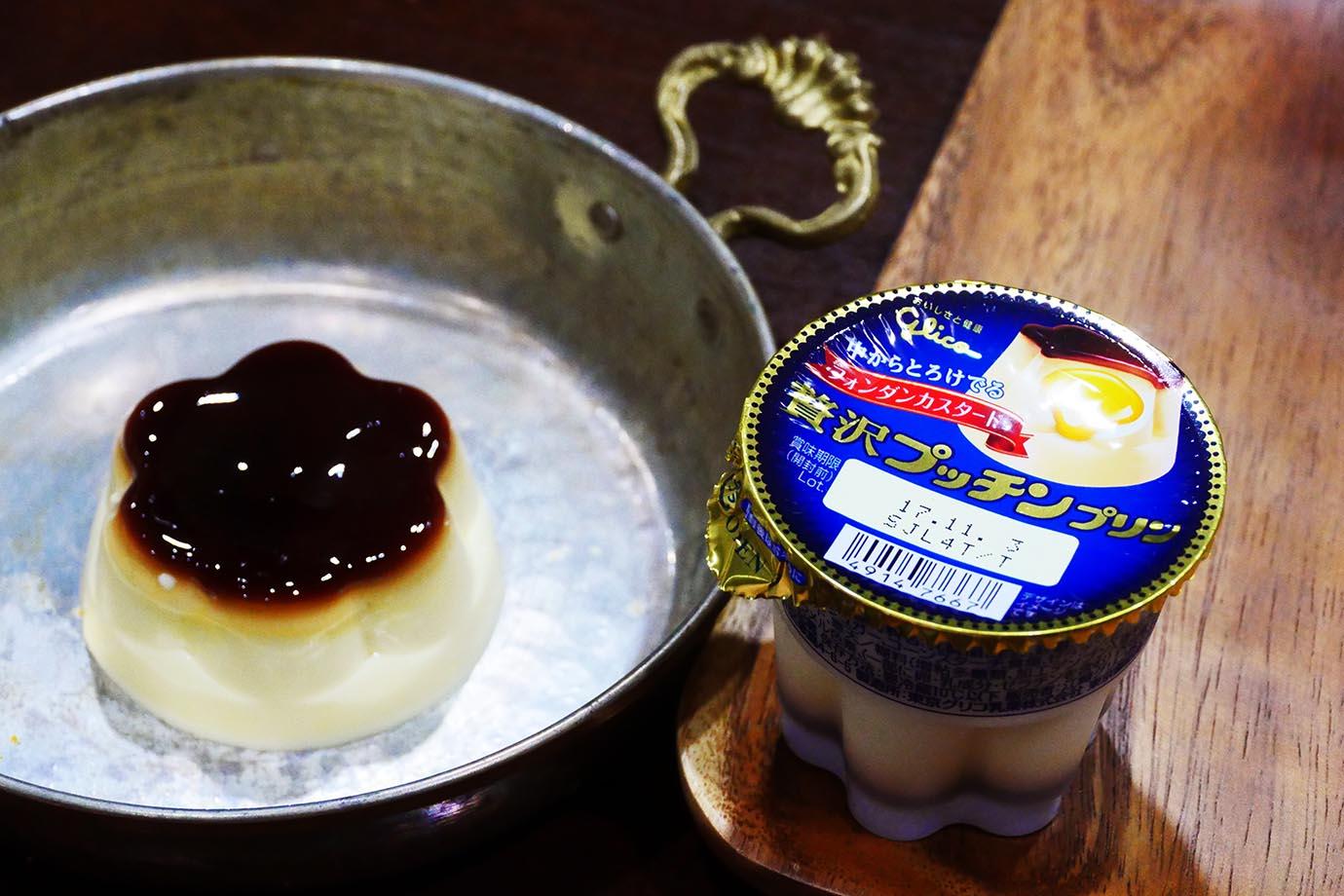 pucchin-pudding-zeitaku3