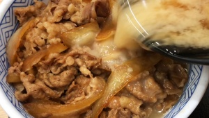 【衝撃】吉野家の究極の裏メニュー「ぶっかけ汁丼」が気絶するほど美味しすぎる件 / つゆだくの最終進化系