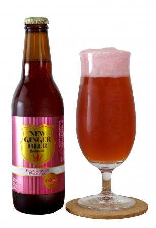 ピンク ビール