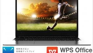 【衝撃事実】ドンキホーテが激安ノートパソコン「MUGA無我  ストイックPC」を販売! 新品19800円! もっと安くなる可能性も
