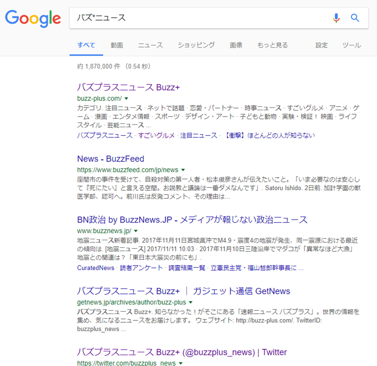 google-urawaza_04