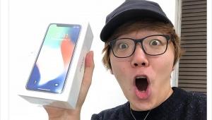 人気ユーチューバー・ヒカキン氏がiPhoneXを購入 / ファン「iPhone買うたびの表情とても大好きです」