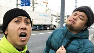 【緊急速報】猿岩石として活躍した森脇和成が広島で無料トークライブ開催決定! 東京~広島ヒッチハイク旅の最終地で開催