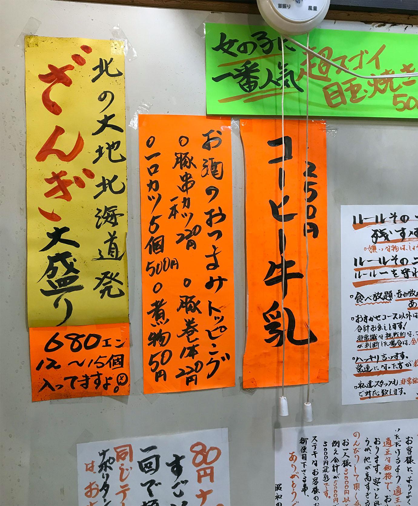 teishoku-sakaba-shokudo10