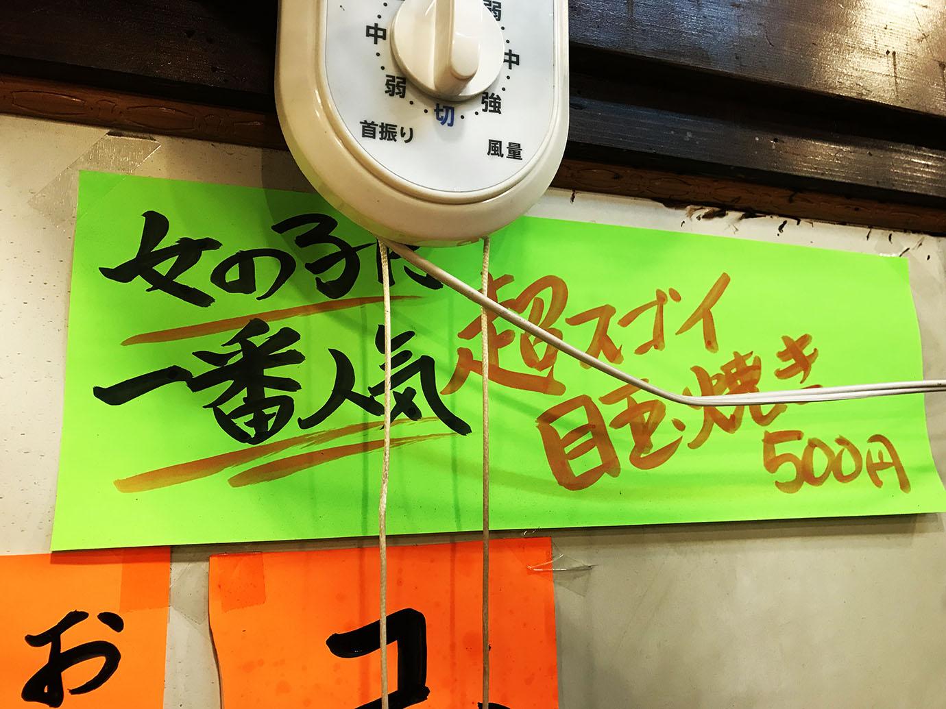 teishoku-sakaba-shokudo8