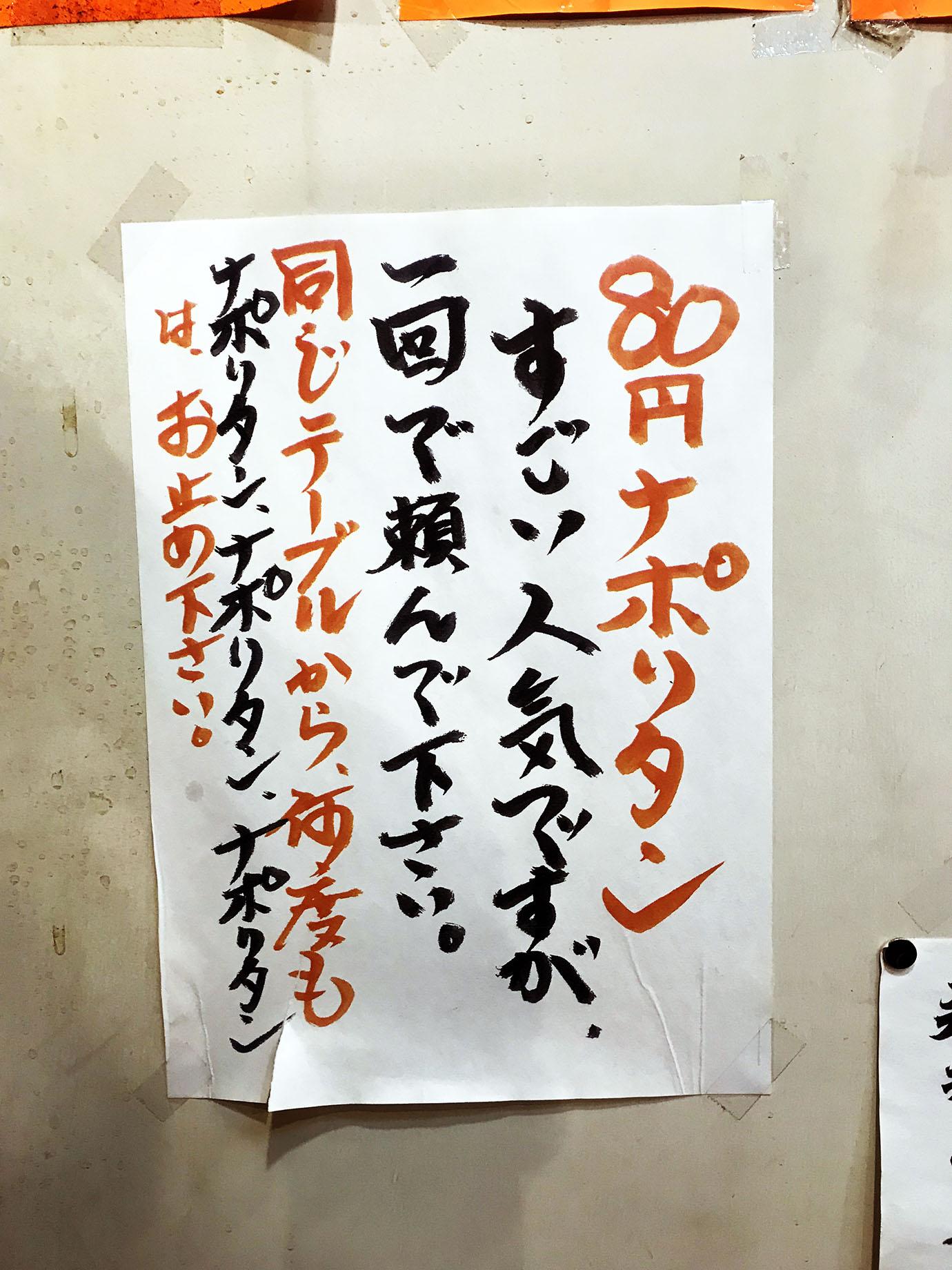 teishoku-sakaba-shokudo9