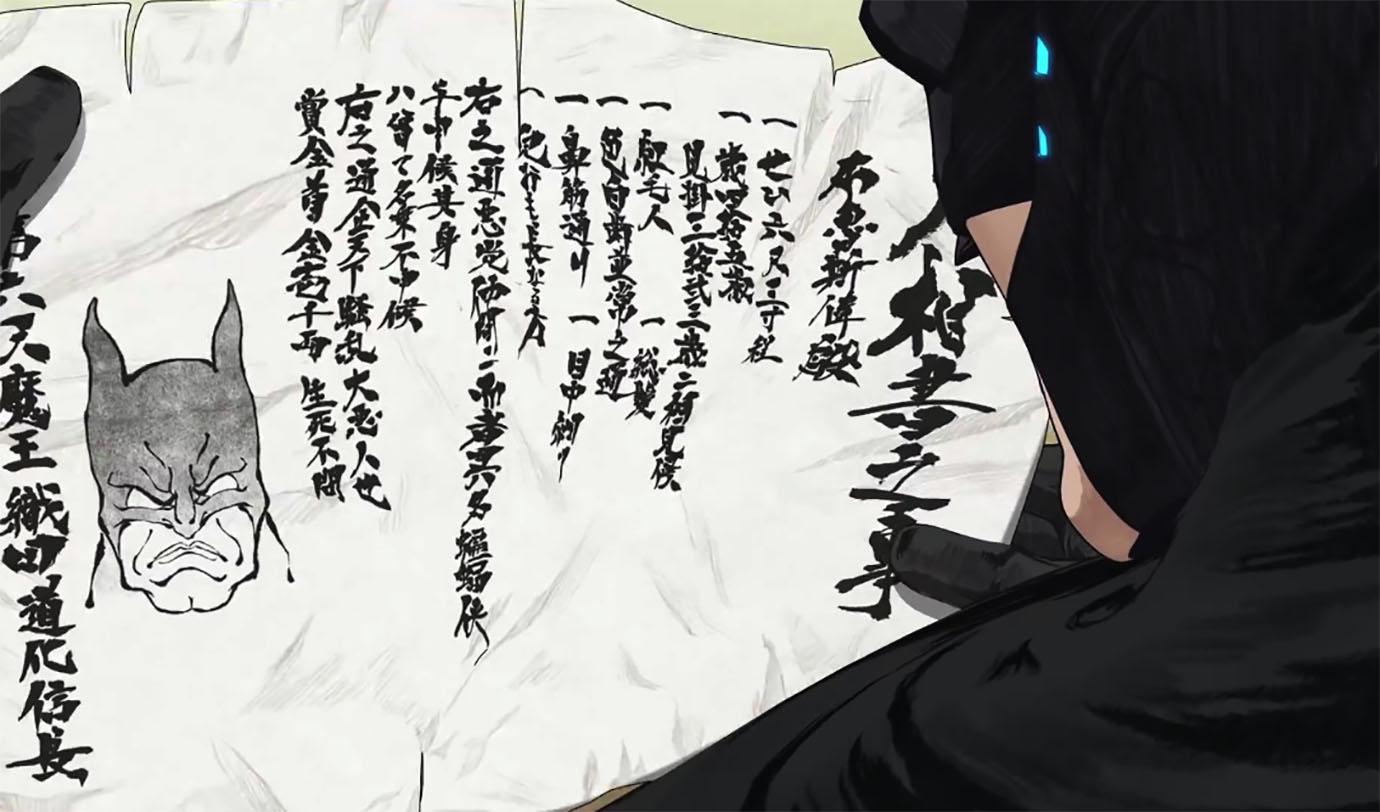 batman-ninja3