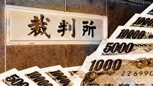 【衝撃】受信料不払いでもNHKに裁判されない方法 / 元NHK職員がわかりやすく解説