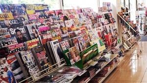【炎上】千葉市長と一般人がコンビニ成人雑誌問題で激論 / 一般人「言葉は殺されていく」 市長「言葉が殺されるという言葉に酔っているだけでは?」