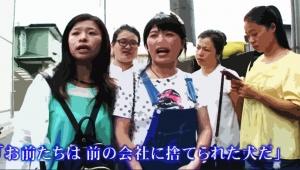 【大炎上】時給400円で働かされた中国人実習生が作った服 / テレビ東京「ガイアの夜明け」が暴露 / 人気ブランド運営会社が謝罪